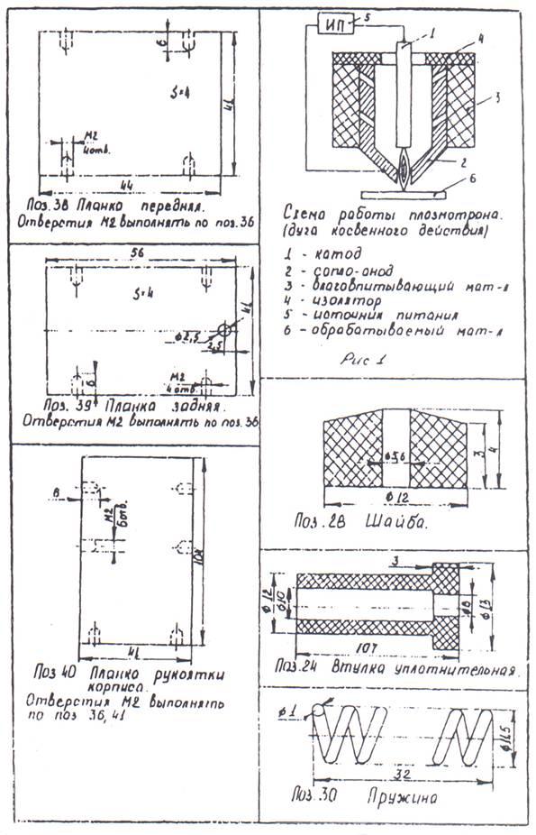 изображение сварки на чертеже